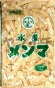 富士商会 水煮メンマ 1kg