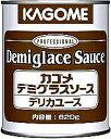 カゴメ デミグラス ソース 2号缶