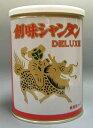 創味 デラックス シャンタン 1kg 缶