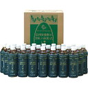 緑茶-336 信州安曇野の美味しい水を使った 緑茶