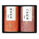 福寿園の銘茶(N-30N)