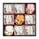 ショッピング200MS 200 MS−30R 京都「辻が花」 京野菜お吸い物最中詰合せ
