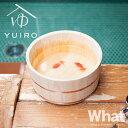《全2種》YUIRO 湯桶 四季折々 きんぎょ おちば 【ゆいろ デザイン雑貨 バスグッズ 浴室 バスルーム 洗面器 ひのき 檜 木製 日本製】