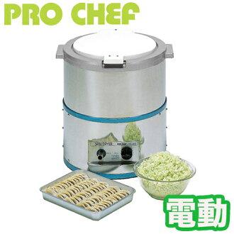 蔬菜水和擠壓 ! PRO 廚師蔬菜脫水機 4 公斤類型 VS 250N ☆ •