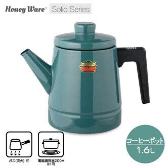 固體咖啡壺 1.6 L 煙藍色固體 SD-橋居橋 02P01Oct16 1.6CP 與某人富士搪瓷咖啡咖啡法式咖啡居。