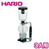 【買いまわりで倍!】【自社便】【】プロの味を支えてる HARIO(ハリオ) コーヒーサイフォン テクニカ 3人用     ☆◎