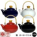Miyabi-kettle