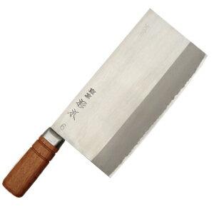 your tablewear and kitchengoods rakuten global market chinese kitchen knife royalty free stock photos image