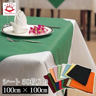 桌布奧利維亞 (Olivia) 100 釐米 × 100 釐米彩色 50 表輸入的顏色 12 色桌布驅蚊水一次性被水可逆經濟清洗所需的表的交叉時尚 02P24Oct15
