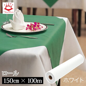 桌布輥 150 釐米 x 100 米,體積 1 Pc 白色奧利維亞 (Olivia) 桌布驅蚊水一次性被水可逆經濟清洗所需的表的交叉時尚 02p24oct16