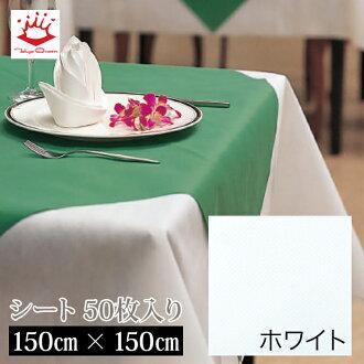 150 釐米 x 150 釐米 50 床單桌布白色一次性的奧利維亞 (Olivia) 桌布驅蚊水! 水可逆經濟清洗所需的表的交叉時尚 02P24Oct15