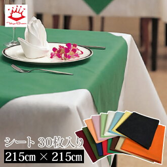 表布板 215 × 215 釐米 30 12 色入顏色奧利維亞 (Olivia) 桌布驅蚊水一次性! 水可逆經濟清洗所需的表的交叉時尚 02P24Oct15