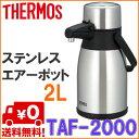 Taf-2000