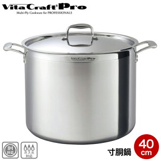 Your tablewear and kitchengoods rakuten global market for Kitchen craft waterless cookware price