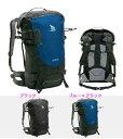 【送料無料】Mountain.DAX(マウンテンダックス) ユニック25/ブルーxブラック DM-11612バックパック デイパック バッグ トレッキングパック トレッキング20 アウトドアギア