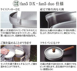 ������̵����UNIFLAME(��˥ե졼��)fan5DX(�ե����ǥ�å���)660232���å����С��٥��塼����Ĵ���å������åȥ��å������åȥ��ƥ�쥹�����ȥɥ�����