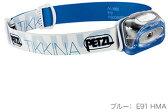 PETZL(ペツル) HEADLAMPS ティキナ/Blue (E91HMA) [0031_E91HMA] ヘッドランプ ヘッドライト ランタン 懐中電灯 登山 キャンプ アウトドア 旅行用品 釣り ライト スポーツ LEDタイプ アウトドアギア
