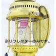 【送料無料】Petromax(ペトロマックス) HK500 パラボラサイドリフレクター(ブラス) 12217コンロ ストーブ バーナー アクセサリー アウトドアギア