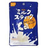 尾西食品 ミルクスティック/プレーン 42-P
