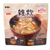 サタケ マジックライス雑炊/チゲ風味 591