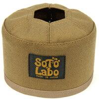 Soto Labo ソトラボ Gas cartridge wear /OD250/Coyote Brown GCW-250-106ブラウンの画像