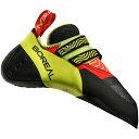 BOREAL(ボリエール) シナジー/#7 BO20390001070アウトドアギア クライミング用 トレッキングシューズ トレッキング 靴 ブーツ イエロー