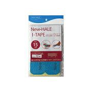 New-HALE ニューハレ ニューハレIテープ/5×30 cm /ターコイズブルー 741786ブルー