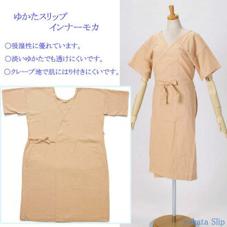 Made in Japan itomi インナーモカ M size yukata slip light yukata also allows expressions one piece underwear