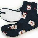 足袋 オリジナル柄足袋 招きネコ柄【メール便発送可】