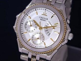 SEIKO SEIKO GCBG996 4S77 クレドールパシフィークレトログラード SSxYG silver clockface self-winding watch