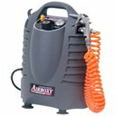 Asahipen air compressor AIRBOXY air I sea ABX-09