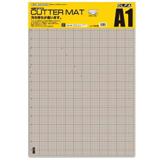 OLFA olfa work cutter mat A1 (620 x 900x2mm) 160 B