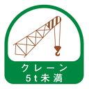 TOYO ヘルメット用シール No.68-040