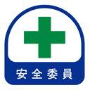 TOYO ヘルメット用シール No.68-010
