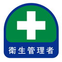 TOYO ヘルメット用シール No.68-011
