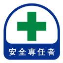 TOYO ヘルメット用シール NO.68-012