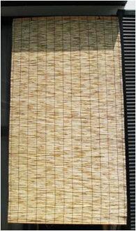 Sudare Curtain [簾すだれ]