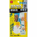 T3970 for ニトムズ both sides adhesion sheet wall paper to be able to tear off