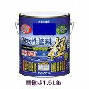サンデー 水性エコアクア極(無臭タイプの水性塗料 VOCゼロ) 1/5L つや消し黒