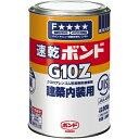 コニシボンド 速乾ボンド G10Z 500g缶 #43050