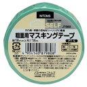 ニトムズ 粗面用 マスキングテープ PT-5 18mm×18m J7980