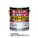 サンデーペイント スーパー水性 カラーさび止め 白 1/12L