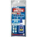 LOCTITE(ロックタイト) プロユース 多用途 強力瞬間接着剤 20g LMP-020