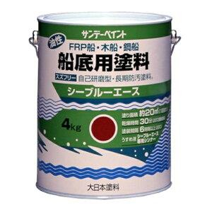 サンデーペイント シーブルーエース油性船底塗料 4kg レッド