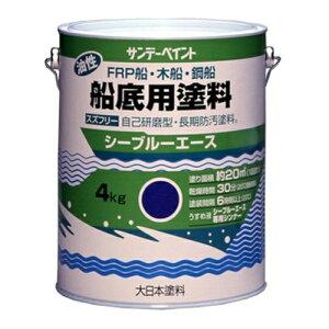 サンデーペイント シーブルーエース油性船底塗料 4kg ブルー