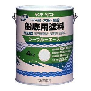 サンデーペイント シーブルーエース油性船底塗料 4kg ホワイト