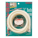 Three Sakae faucet shower hose (ivory) PS30-86TXA-I