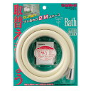 Three Sakae faucet SANEI shower hose (ivory) 2m PS30-86TXA2-I