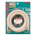 Three Sakae faucet shower hose (pink) PS30-86TXA-P