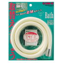 Three Sakae faucet SANEI shower hose (white) 2m PS30-86TXA2-W